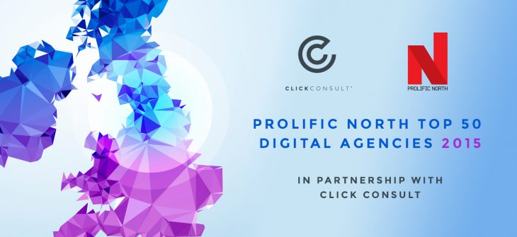 Prolific-North-Digital-Agency-Awards-2015