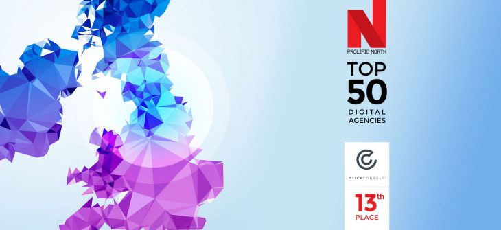 prolific north top 50 digital agencies